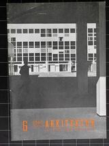 ARKITEKTUR 1960/6 KONSTFACK, Gösta Åbergh, Carl Frederik Stanley. Oscar  Reutersvärd